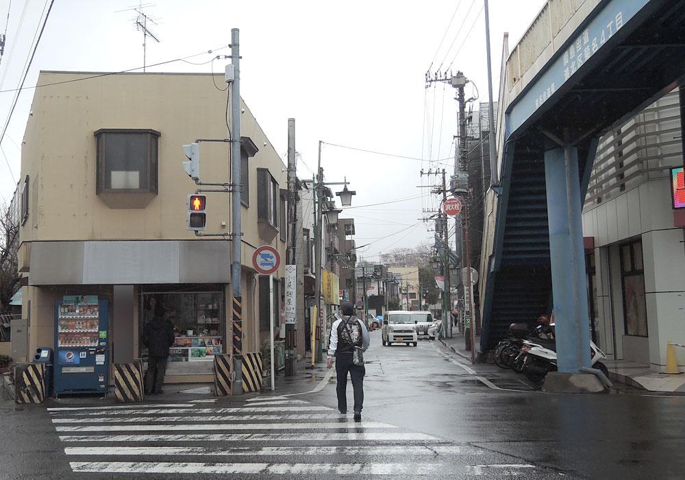 Access to Koizumi Koujiya 1