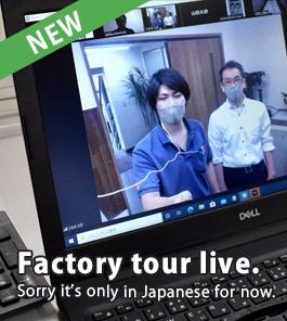 factory tour live