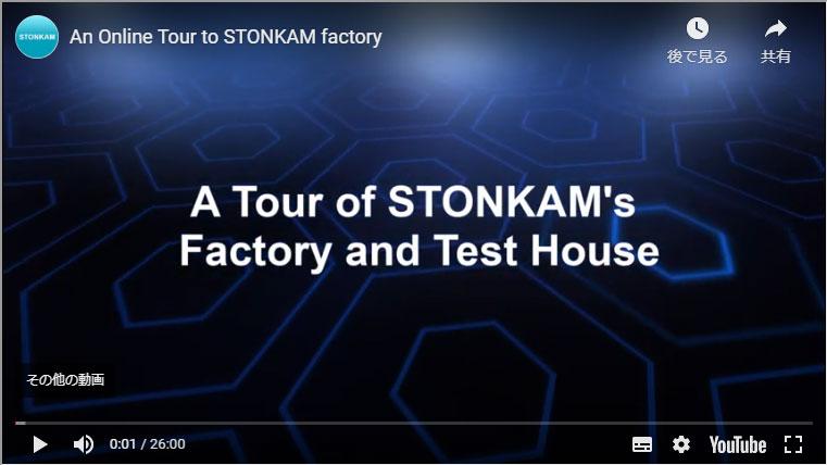 STONKAM factory