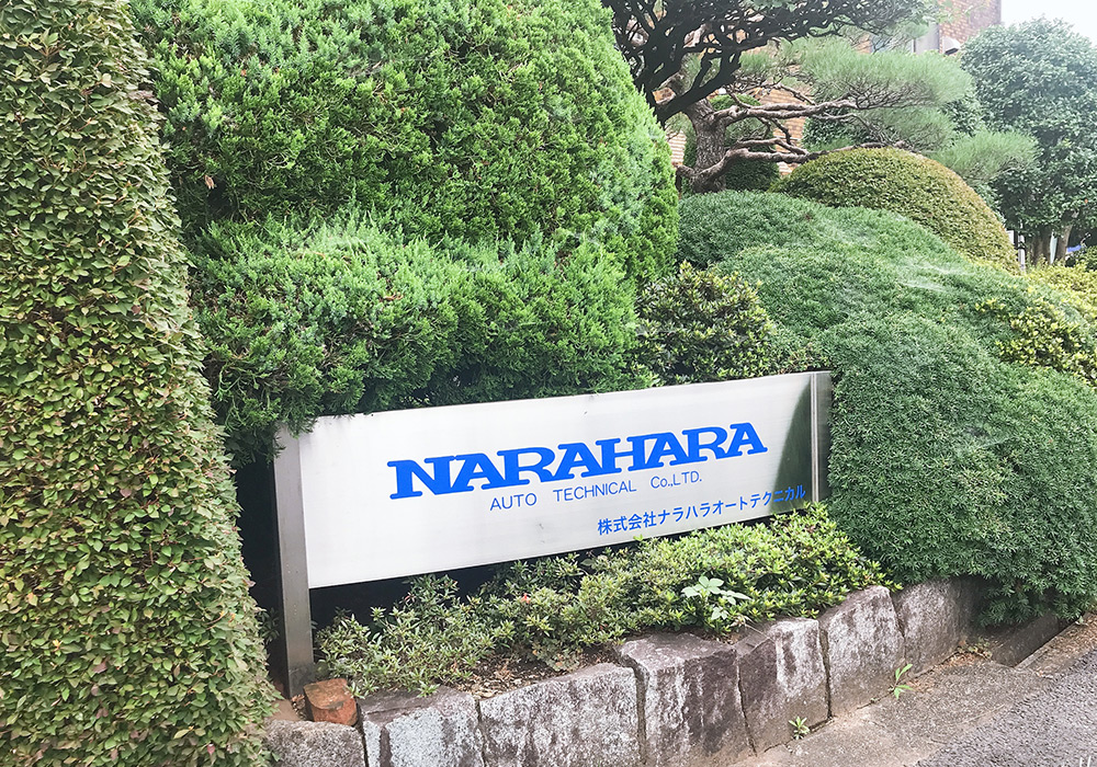 Narahara Auto Technical Co., Ltd.